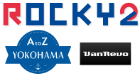 ロッキー2〈AtoZ横浜営業所・バンレボ横浜〉